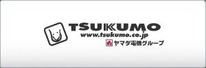 Tsukumo jp